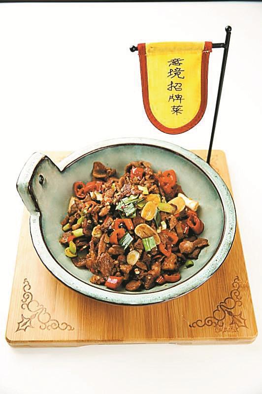 http://www.weixinrensheng.com/meishi/2321070.html