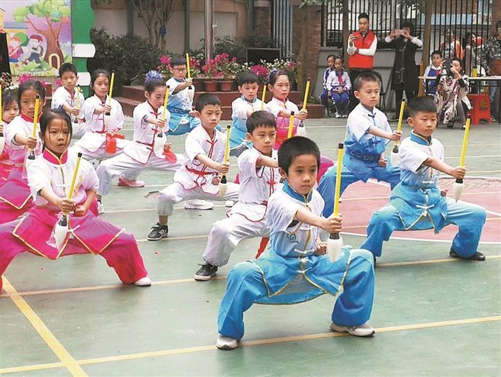 www.70msc.com-申博Sunbet人民小学精武体育节开幕