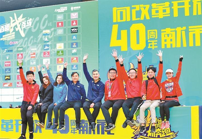 深圳国际马拉松今晨开跑