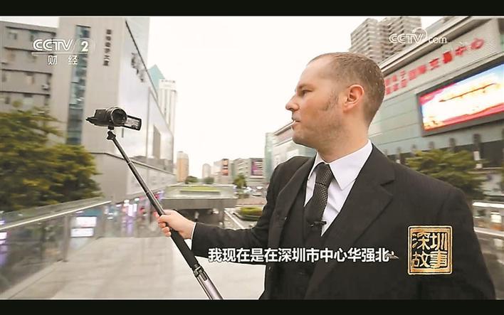 """""""深圳奇迹""""激励每个奋斗者"""