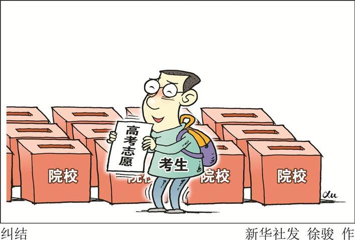 http://www.onsd.net/guangzhoufangchan/85450.html