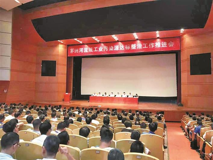 http://www.hjw123.com/shengtaibaohu/46875.html