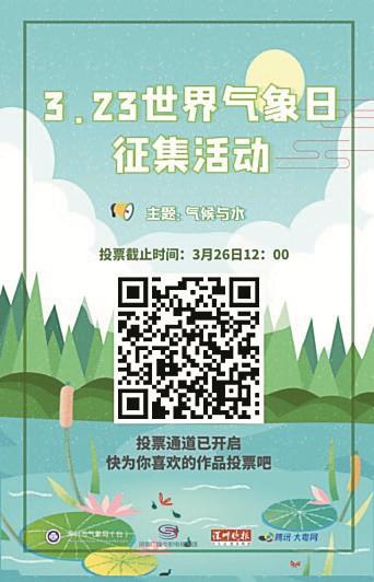 http://www.szminfu.com/shishangchaoliu/43685.html