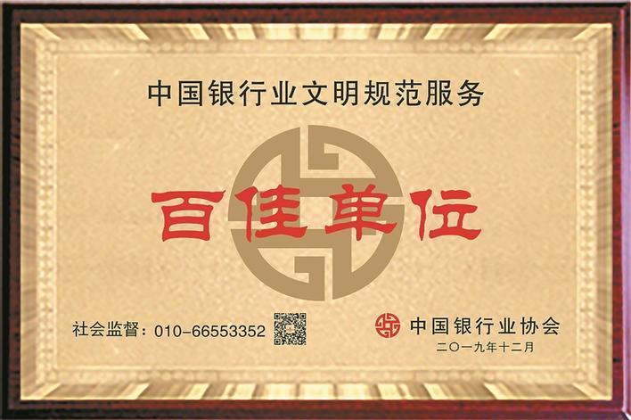 http://prebentor.com/dushuxuexi/338237.html