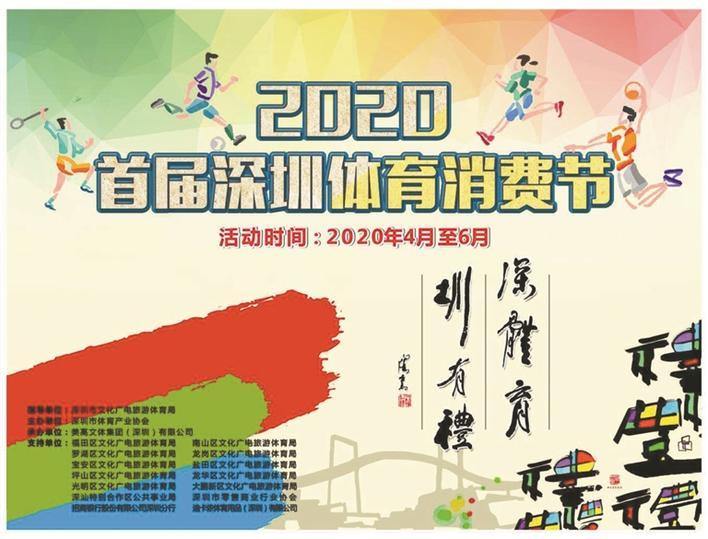 http://www.szminfu.com/shenzhenfangchan/48125.html