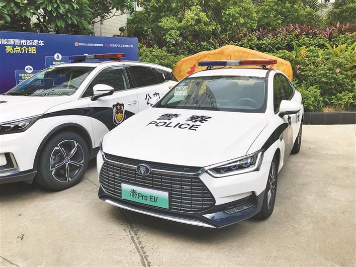 全国首个新能源汽车交通安全信息研究中心落户深圳