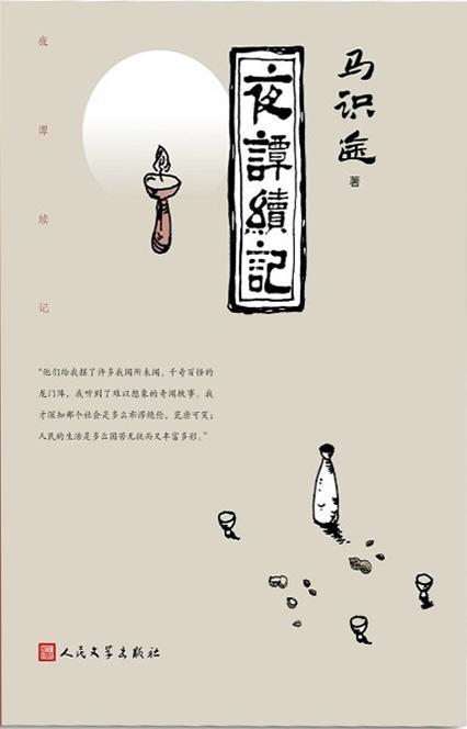 http://www.k2summit.cn/caijingfenxi/2749861.html