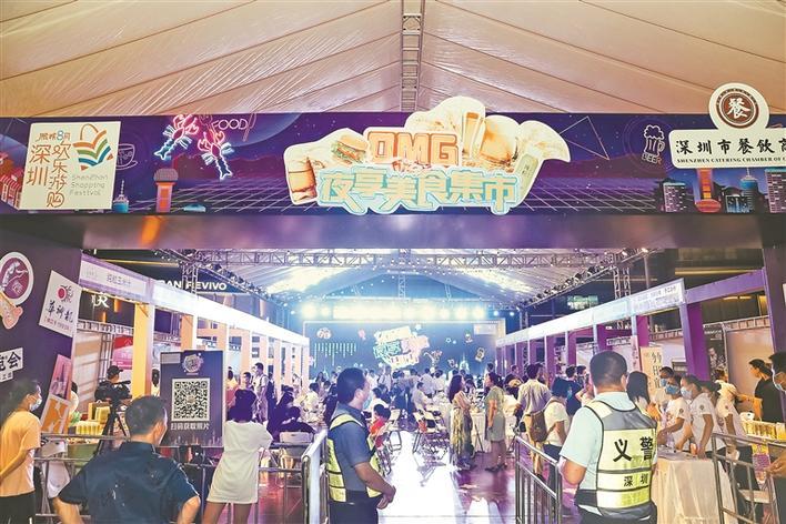 http://www.weixinrensheng.com/meishi/2285173.html